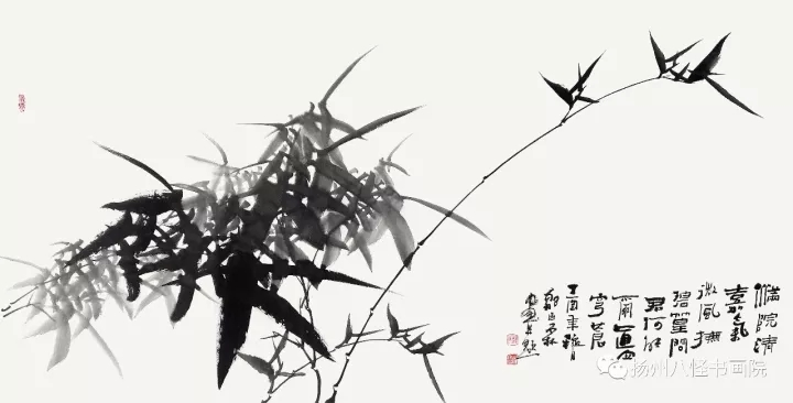 劲竹清风——2017年全国当代翰墨名家邀请展【花鸟画作品欣赏】图片